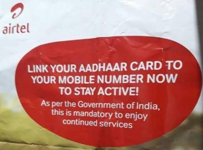 aadhaar-airtel-number-min
